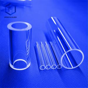 fused silica quartz tube clear quartz glass tube pipe